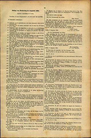 Handelingen van de Raad 1881-08-25