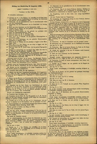 Handelingen van de Raad 1889-08-22
