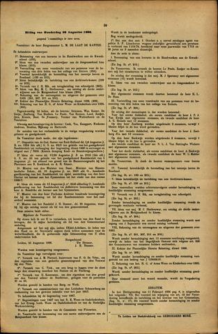 Handelingen van de Raad 1886-08-26