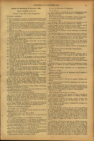 Handelingen van de Raad 1895-12-12