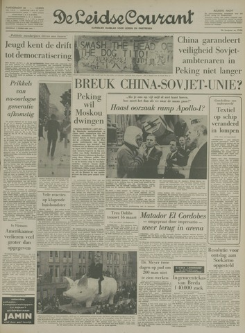 Leidse Courant 1967-02-07