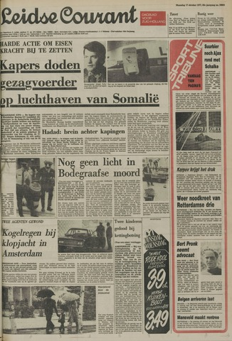 Leidse Courant 1977-10-17