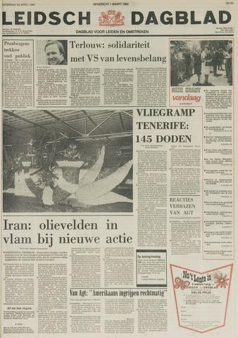 Leidsch Dagblad 1980-04-26