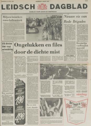Leidsch Dagblad 1978-04-24