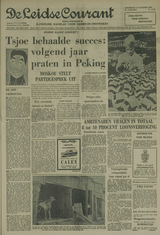 Leidse Courant 1964-11-12
