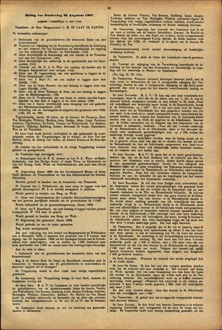 Handelingen van de Raad 1887-08-25