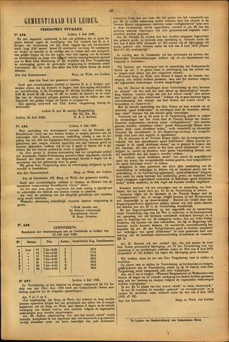 Handelingen van de Raad 1895-07-01