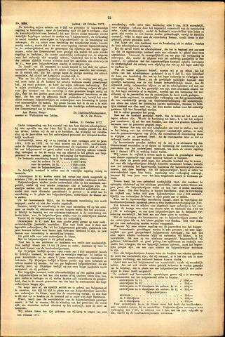 Handelingen van de Raad 1877-10-20