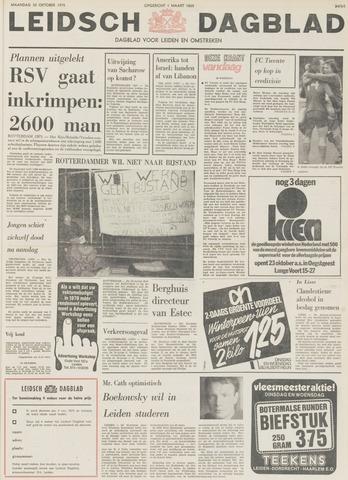 Leidsch Dagblad 1975-10-20