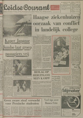 Leidse Courant 1974-03-12