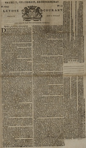 Leydse Courant 1795-03-13