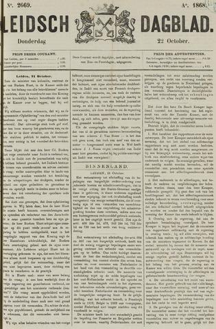 Leidsch Dagblad 1868-10-22