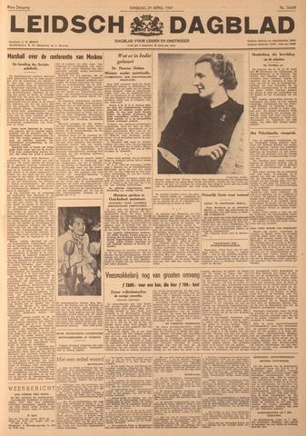 Leidsch Dagblad 1947-04-29