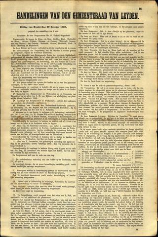 Handelingen van de Raad 1862-10-30