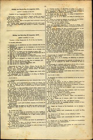 Handelingen van de Raad 1879-08-21
