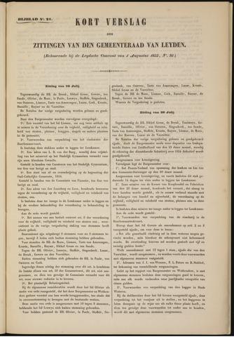 Handelingen van de Raad 1855-07-26