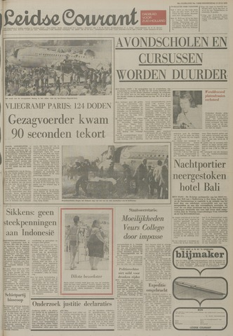 Leidse Courant 1973-07-12