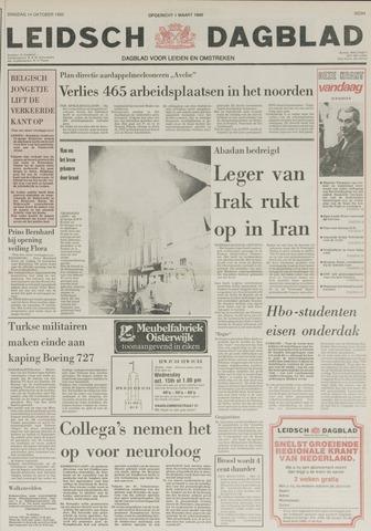Leidsch Dagblad 1980-10-14