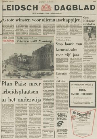 Leidsch Dagblad 1979-07-24