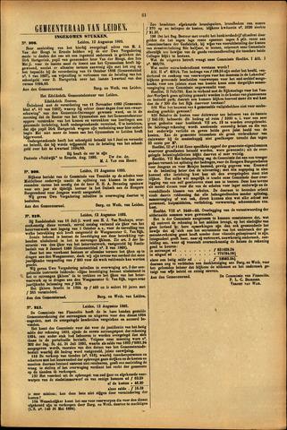 Handelingen van de Raad 1895-08-13