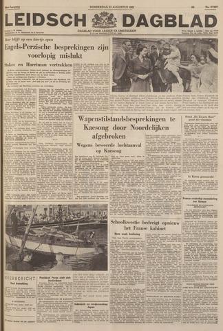 Leidsch Dagblad 1951-08-23
