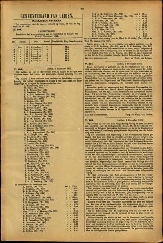 Handelingen van de Raad 1895-11-17