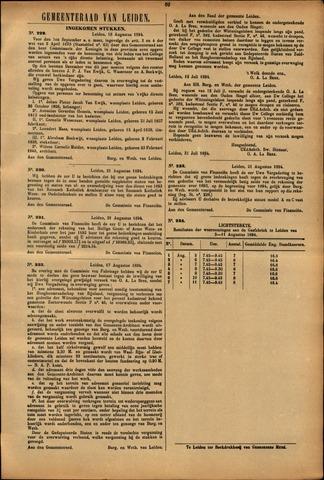 Handelingen van de Raad 1894-08-18