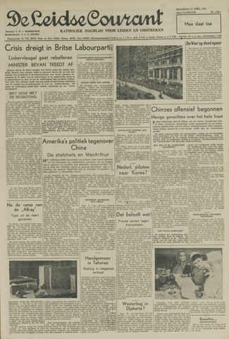 Leidse Courant 1951-04-23