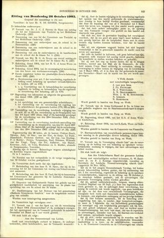 Handelingen van de Raad 1905-10-26