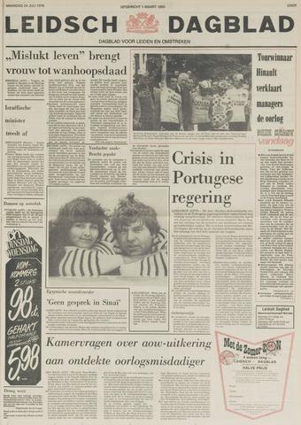 Leidsch Dagblad 1978-07-24