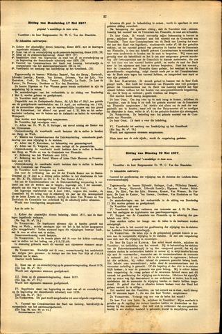 Handelingen van de Raad 1877-05-17
