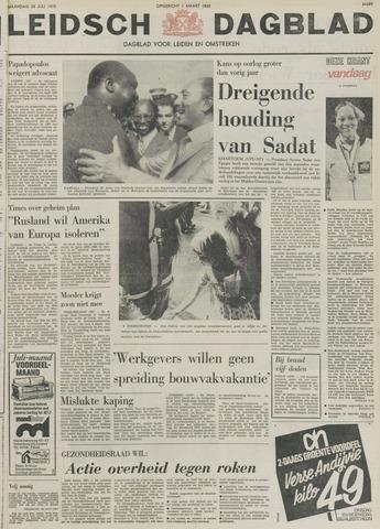 Leidsch Dagblad 1975-07-28