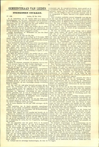 Handelingen van de Raad 1914-05-23