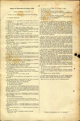 Handelingen van de Raad 1883-08-23