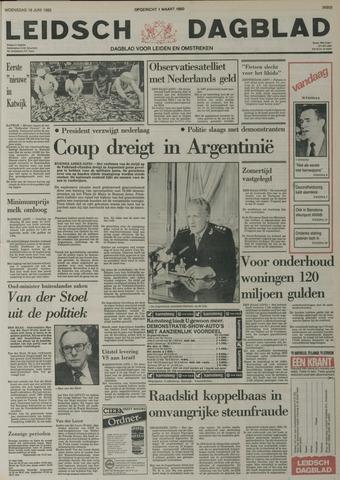 Leidsch Dagblad 1982-06-16