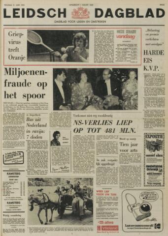 Leidsch Dagblad 1974-06-21