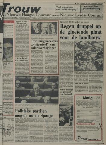 Nieuwe Leidsche Courant 1976-07-15