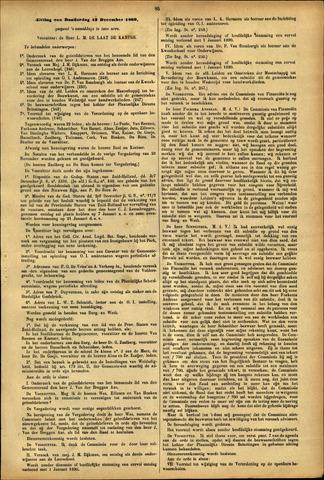 Handelingen van de Raad 1889-12-12