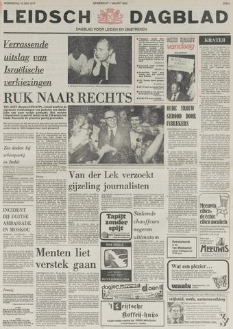 Leidsch Dagblad 1977-05-18