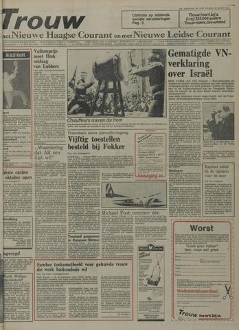 Nieuwe Leidsche Courant 1976-03-26