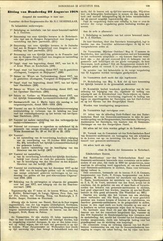 Handelingen van de Raad 1918-08-22