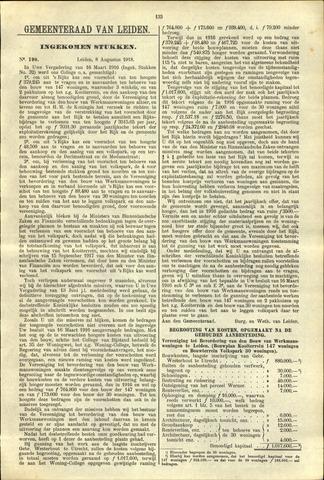 Handelingen van de Raad 1918-08-08