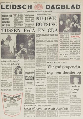 Leidsch Dagblad 1977-03-15