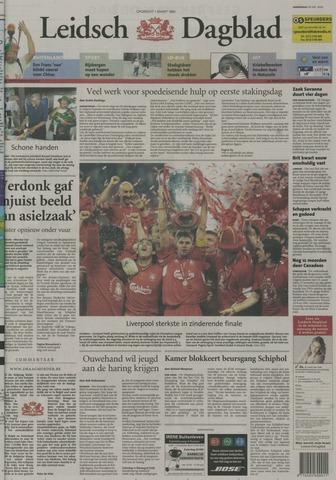 Leidsch Dagblad 2005-05-26