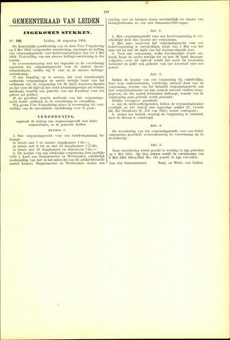 Handelingen van de Raad 1934-08-30