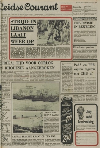 Leidse Courant 1976-03-22