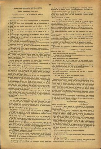 Handelingen van de Raad 1891-03-19