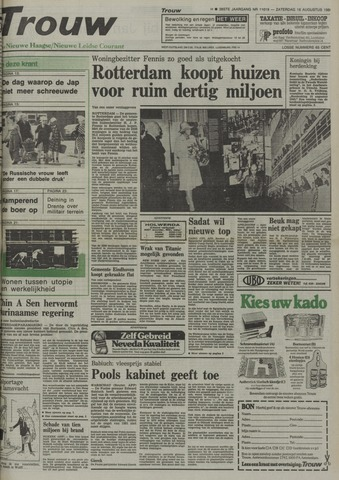 Nieuwe Leidsche Courant 1980-08-16