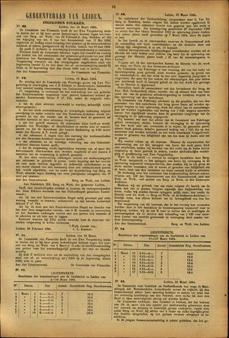 Handelingen van de Raad 1894-03-12