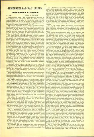 Handelingen van de Raad 1932-07-15